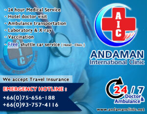 Andaman International Clinic (Lanta) 4ช่องok