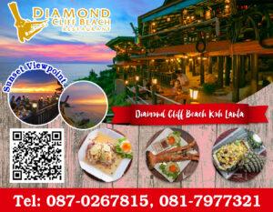 Diamond Cliff Beach Restaurant & Bar 2019