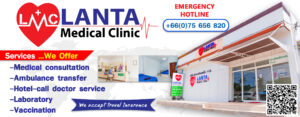 LMC Lanta Medical 2019
