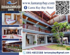 Lanta Ray Bay Hotel ok