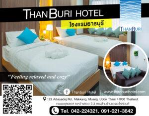 THANBURI HOTEL-01