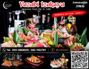 VAZABI Izakaya-01