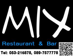 ร้านมิกซ์ เรสเตอร์รอง แอนด์ บาร์ Mix Restaurant & Bar