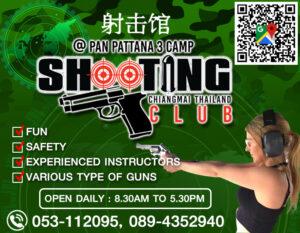สนามยิงปืนกองพันพัฒนาที่3 Pan Pattana 3 Shooting Club