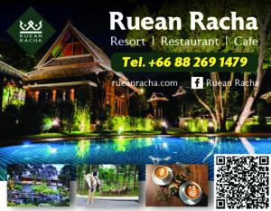 สวนอาหารเรือนราชา  Ruean Racha