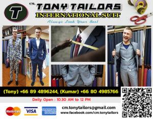 ร้านตัดสูท โทนี่ Tony Tailors