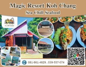 Magic-Resort-RGB