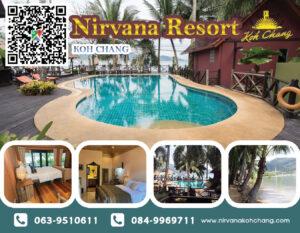 Nivara-resort-RGB