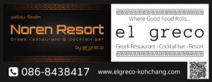 Noren-Resort-by-el-greco-RGB