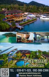 Parama-Resort-2020