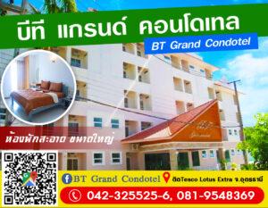 BT-Grand-Condotel-RGB