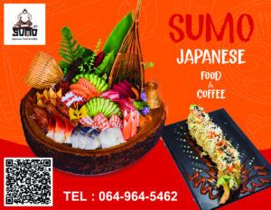 Sumo Japanese food Final