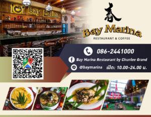 Bay Marina Restaurant