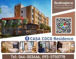 Casa Coco Residence