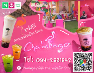 Cha' minggo