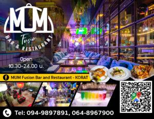 MUM Fusion Bar And Restaurant