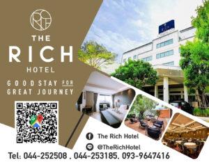 The rich hotel Korat