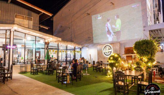 ร้านเติมสุขเบียร์วุ้น สุพรรณบุรี