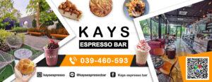 kay espresso bar